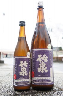 《辛口》純米酒・竹泉(ちくせん)山廃純米酒 ヨリタ米・兵庫県 田治米合名会社
