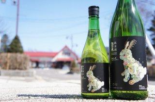 《辛口》純米酒・諏訪泉(すわいずみ)うさぎラベル・鳥取県 諏訪酒造株式会社