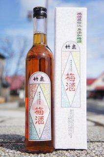 《リキュール》竹泉(ちくせん)純米酒仕込み 梅酒・兵庫県 田治米合名会社