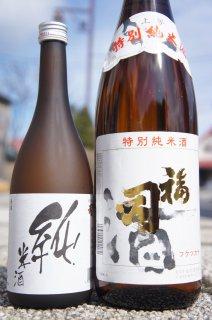 《辛口》特別純米酒・福司(ふくつかさ)・北海道 福司酒造