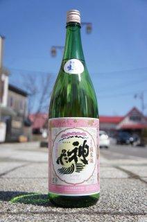 ★季節限定酒《辛口》純米酒・神亀(しんかめ)Spring Light 生酒・埼玉県 神亀酒造
