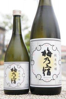 《やや辛口》純米吟醸・梅乃宿(うめのやど)奈良県 梅乃宿酒造