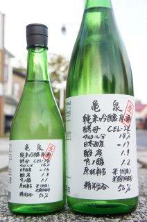 《甘口》純米吟醸生原酒・亀泉(かめいずみ)CEL-24・高知県 亀泉酒造