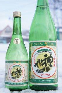 《やや甘口》純米酒・神亀(しんかめ)GREEN(甘口)・埼玉県 神亀酒造