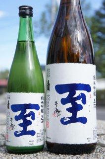 ★季節・数量限定酒《普通》純米吟醸・至(いたる)生酒・新潟県 逸見酒造