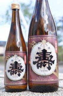 《やや辛口》純米酒・磐城壽(いわきことぶき)山廃純米酒「アカガネ」・山形県 鈴木酒造店