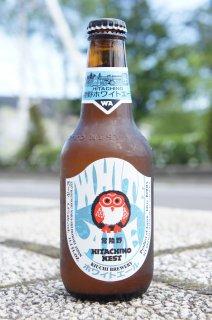 《ビール》常陸野ネストビール ホワイトエール・茨城県 木内酒造合資会社