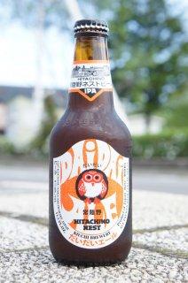 《ビール》常陸野ネストビール だいだいエール IPA・茨城県 木内酒造合資会社
