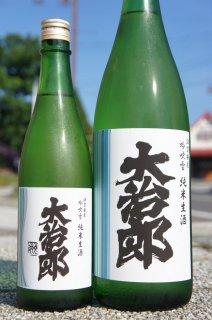 ★数量限定《辛口》純米生酒・大治郎(だいじろう)吟吹雪 アルコール14%・滋賀県 畑酒造