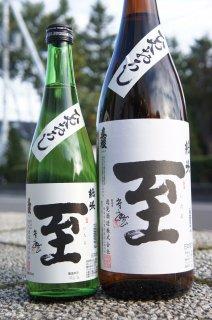 ★季節数量限定酒(ひやおろし)《やや甘口》純米酒・至(いたる)ひやおろし・新潟県 逸見酒造