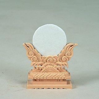 神鏡(ヒバ製) 上彫2.5寸