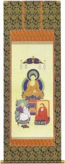 仏間用掛軸 釈迦三尊仏