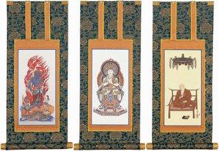 仏壇用掛軸 真言宗・豆代