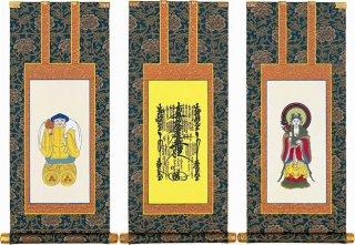 仏壇用掛軸 日蓮宗・豆代