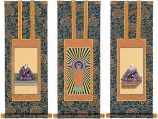 仏壇用掛軸 浄土真宗本願寺派・30代
