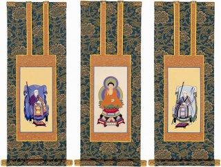 仏壇用掛軸 曹洞宗・70代