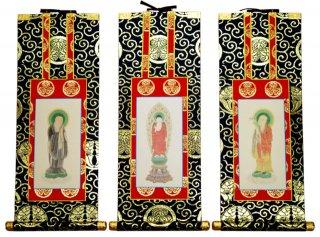 仏壇用掛軸(総紋上仕立て) 浄土宗・20代
