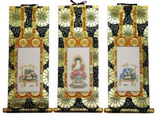 仏壇用掛軸(総紋上仕立て) 天台宗・30代