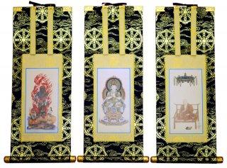 仏壇用掛軸(総紋上仕立て) 真言宗・30代