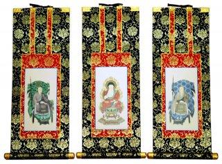 仏壇用掛軸(総紋上仕立て) 曹洞宗・30代