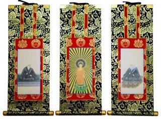 仏壇用掛軸(総紋上仕立て) 浄土真宗本願寺派・50代