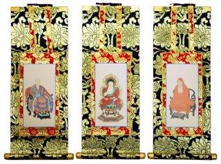 仏壇用掛軸(総紋上仕立て) 臨済宗・70代