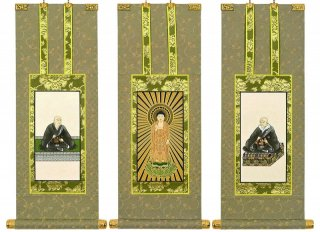 仏壇用掛軸(手書上仕立て) 浄土真宗本願寺派・30代