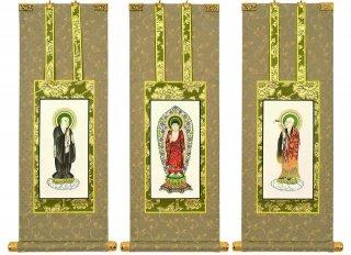 仏壇用掛軸(手書上仕立て) 浄土宗・70代