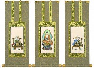 仏壇用掛軸(手書上仕立て) 天台宗・100代