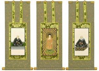 仏壇用掛軸(手書上仕立て) 浄土真宗本願寺派・100代