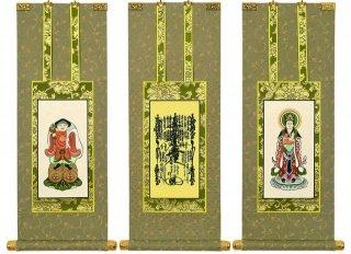 仏壇用掛軸(手書上仕立て) 日蓮宗・100代