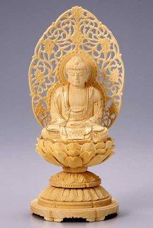 仏像 座釈迦 釈迦如来(柘植 ツゲ・丸台座) 3.5寸