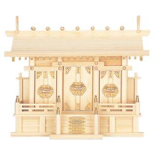 神棚 通し屋根三社・中(東濃ひのき製)