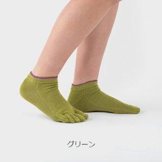 和紙縁取り五本指短々靴下