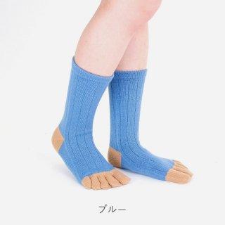 ヴァーリ柄五本指靴下