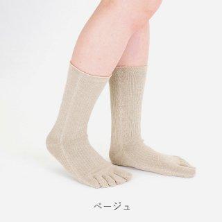 綿麻無地五本指靴下