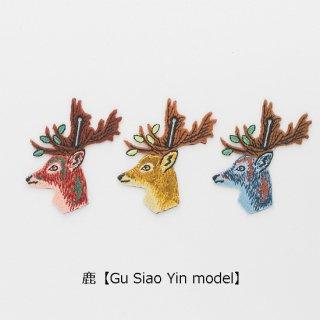 鹿【Gu Siao Yin model】