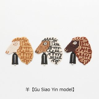 羊【Gu Siao Yin model】