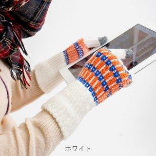 アールト柄 3D手袋