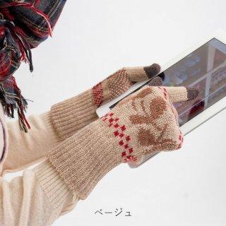 南天柄 3D手袋