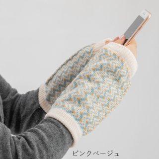 ヨキ柄アーム&レッグウォーマー