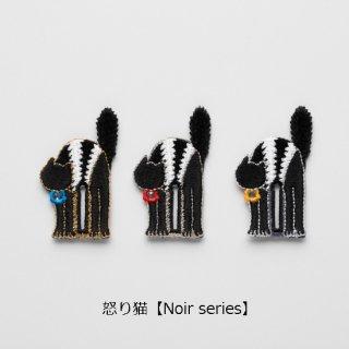 怒り猫【Noir series】