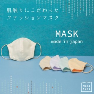 <img class='new_mark_img1' src='https://img.shop-pro.jp/img/new/icons8.gif' style='border:none;display:inline;margin:0px;padding:0px;width:auto;' />GAUZE MASK