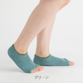 オープントゥ短々靴下