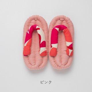 子供用布ぞうり 【ピンク】