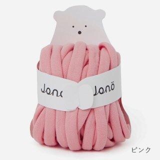 JonoJono 【ピンク】