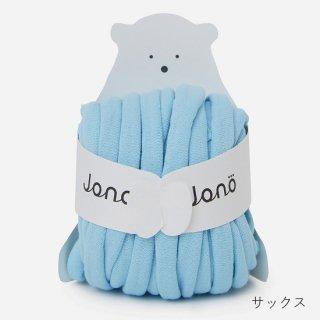 JonoJono 【サックス】