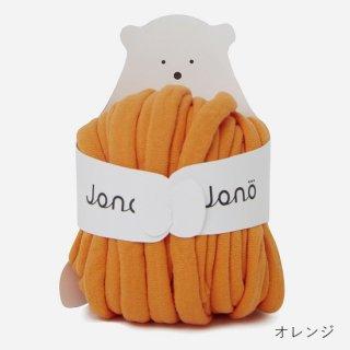 JonoJono 【オレンジ】