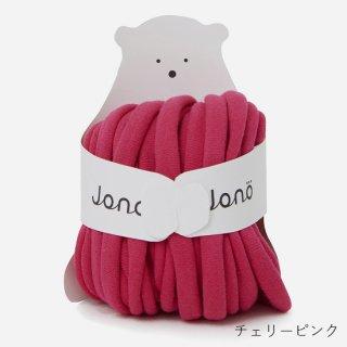 JonoJono 【チェリーピンク】