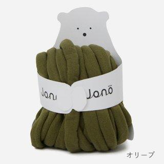 JonoJono 【オリーブ】